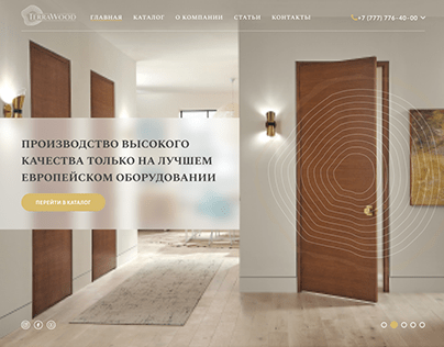 TerraWood - design site for doors