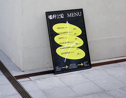 KEBEI - Coffee shop