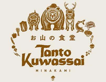 Tanto Kuwassai