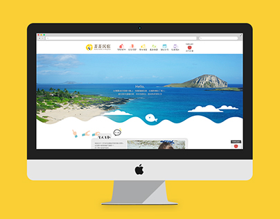 民宿網頁設計 Nong Nong B&B website (concept)