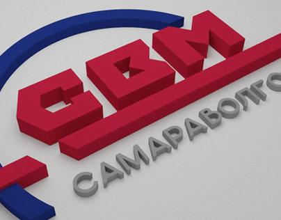 Разработка логотипа для завода СВМ 2019