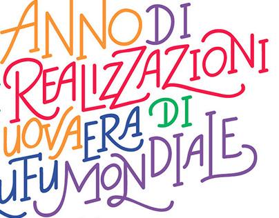 SGI Italy 2018 slogan