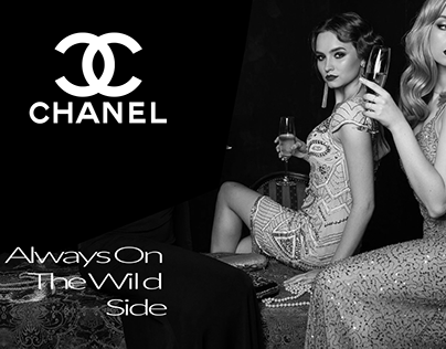 CHANEL, ADVERTISING CAMPAIGN 2020
