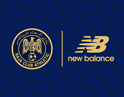 Retro Raja Casablanca | New Balance Third Kit Concept.