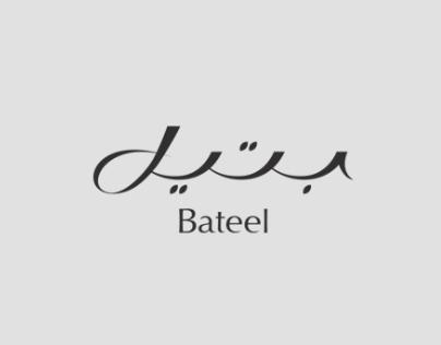 Bateel Türkiye