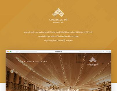 Al-andalus Hall