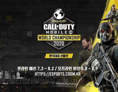 2020 Call Of Duty Mobile World Championship-Korea