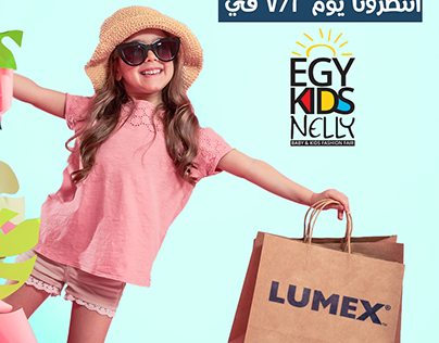New Lumex