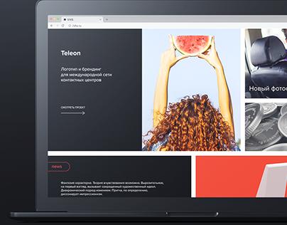 Web site Vezet.Design