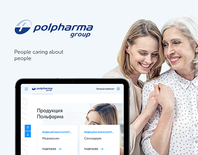 Polpharma group   Manufacturer of pharmaceutical