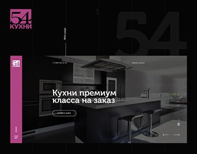 Kitchen Website