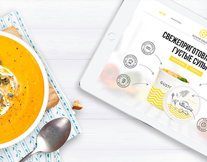 Gusto Soup - Promo site
