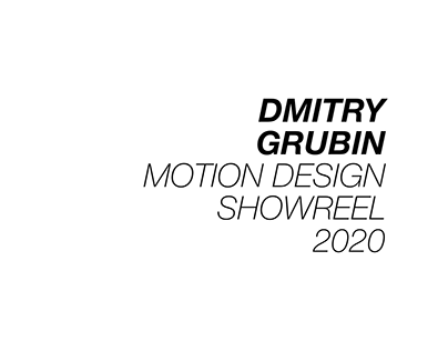 Dmitry Grubin Reel 2020
