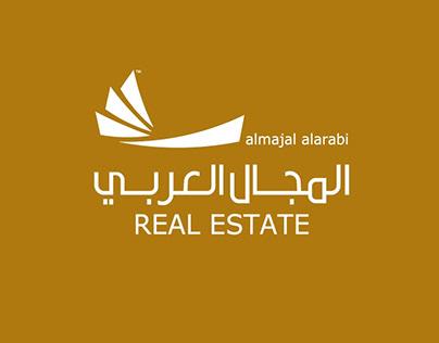 Almajal