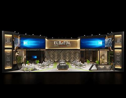 ELBATAL Booth Aqari 2019