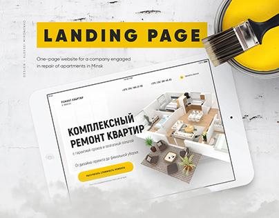 Ремонт квартир — landing page