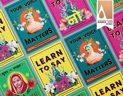 The Sisterhood Archives - Postcard series