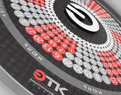 ETK electronic calendar