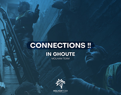 Our connections.. Ghouta