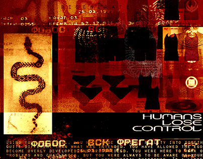 BCK: In 1999 Humans Lose Control