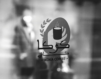 Koka Coffee logo