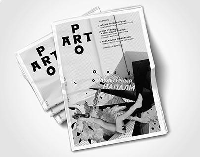 PRO ART newspaper