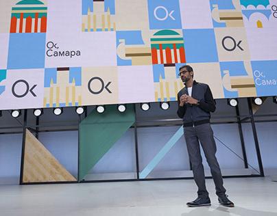Google в городе!