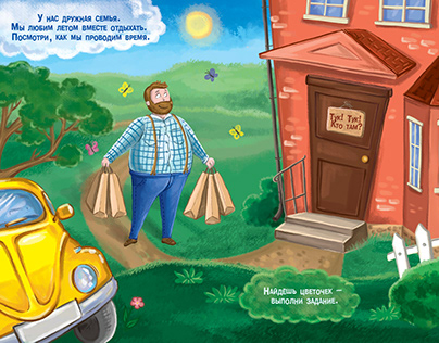"children's book ""Travellers trunk"""