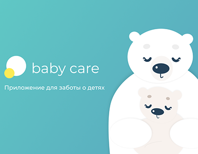 Baby care. App for parents.