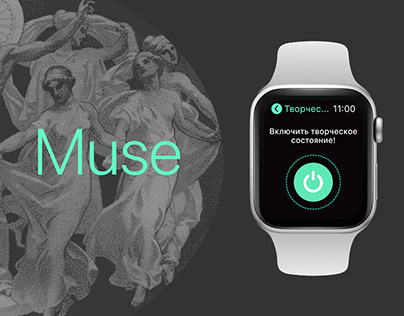 Muse. Apple Watch App for journalists and writers