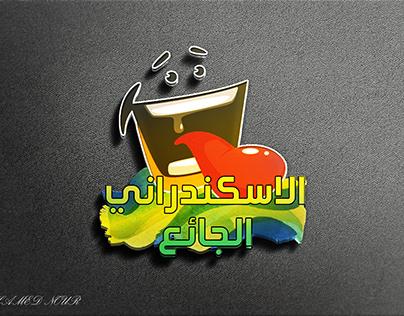 El-Askandrany EL-G2a3 | Logo&Intro
