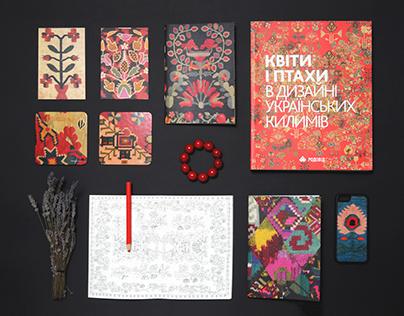 linia art / UA kilim design