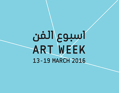 Art Week Guide