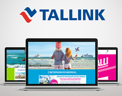 Small campaign pages for Tallink