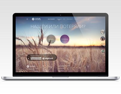"""Web site design """"Unisafe"""""""