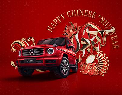 """2021 Happy Chinese """"NIU"""" Year!"""