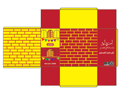 Bisco Misr packaging