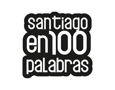 XV Santiago en 100 Palabras - Ilustración