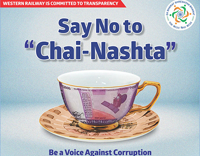 Publicity Ads against Corruption