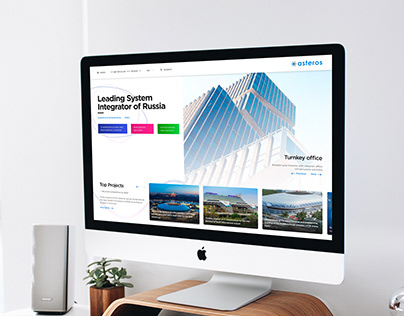 «Asteros» — design concept of a consulting company