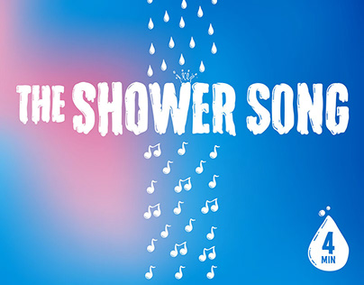 THE SHOWER SONG