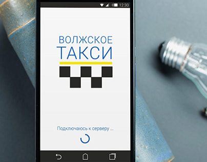 Mobile app| Taxi Service
