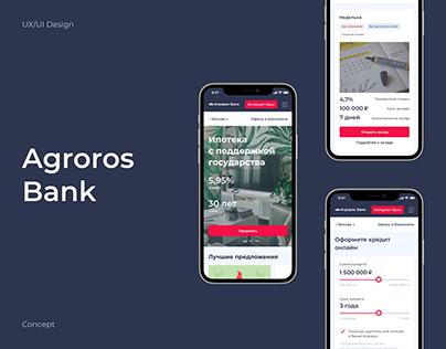 Agroros Bank Concept