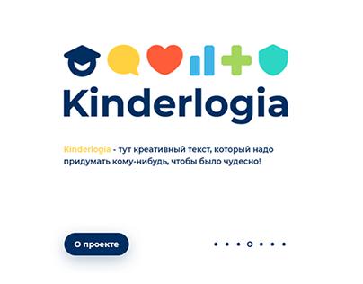 Kinderlogia