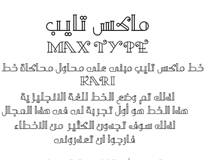 MaxType Free Font