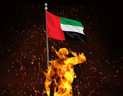 Commemoration Day Poster, UAE - 2017