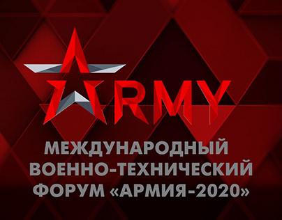 Army Forum 2020