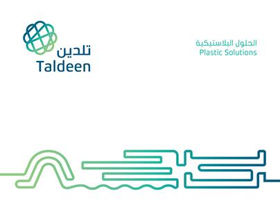 Image result for Taldeen Plastic Company, Saudi Arabia