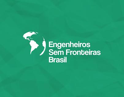 Vídeo Institucional | Engenheiros Sem Fronteiras