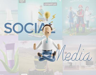 Social Media - vol 2